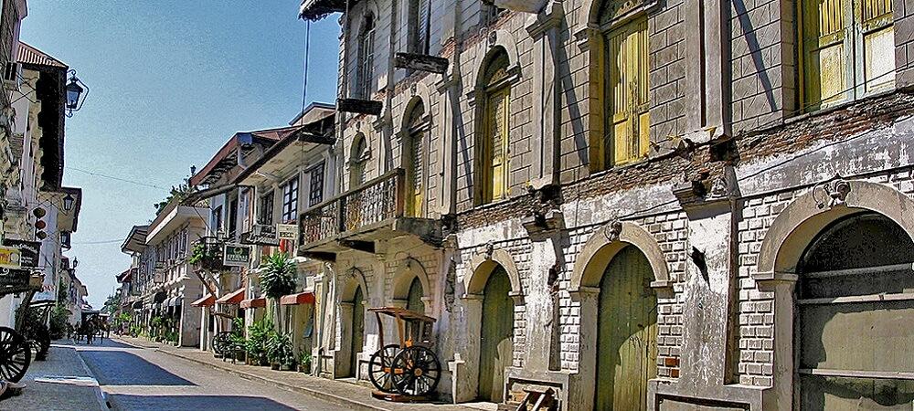rue-vigan-philippines