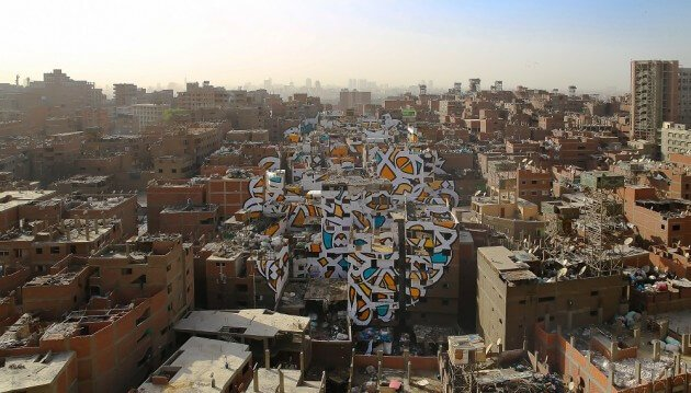 Perception, la gigantesque oeuvre de street art au cœur du Caire