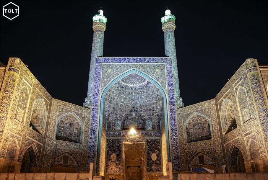 Magnifique édifice en Iran