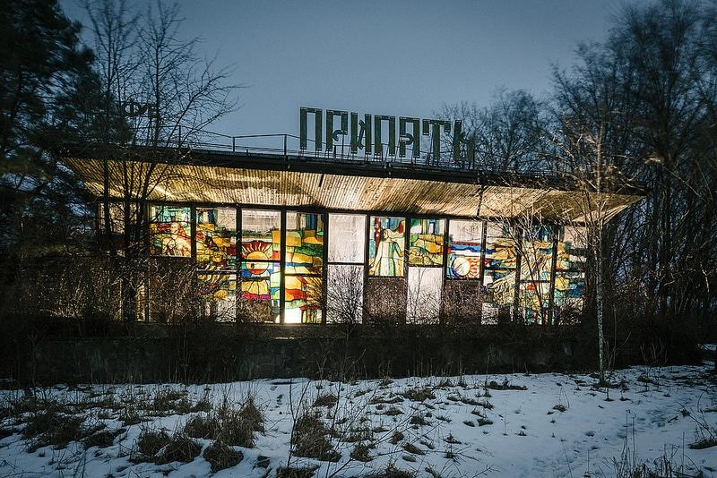 Café Pripyat, Urbex, Tchernobyl