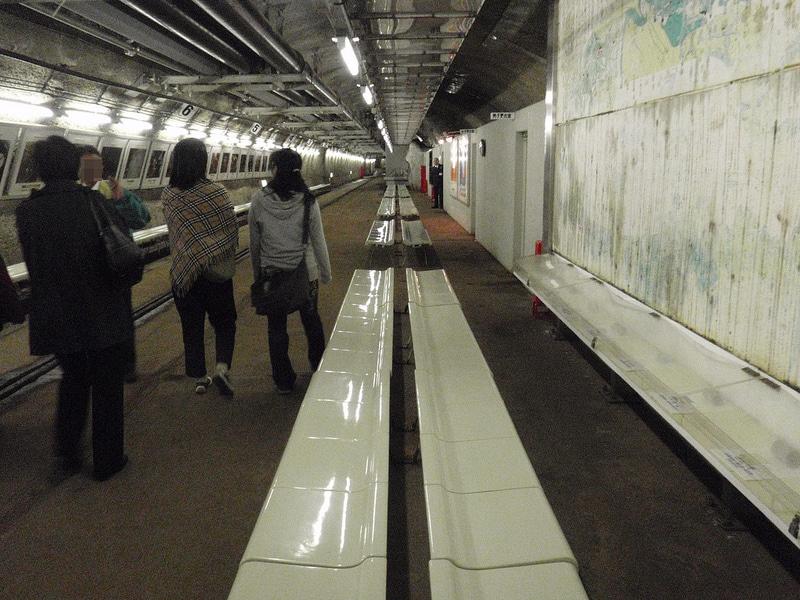 Tunnel du Seikan