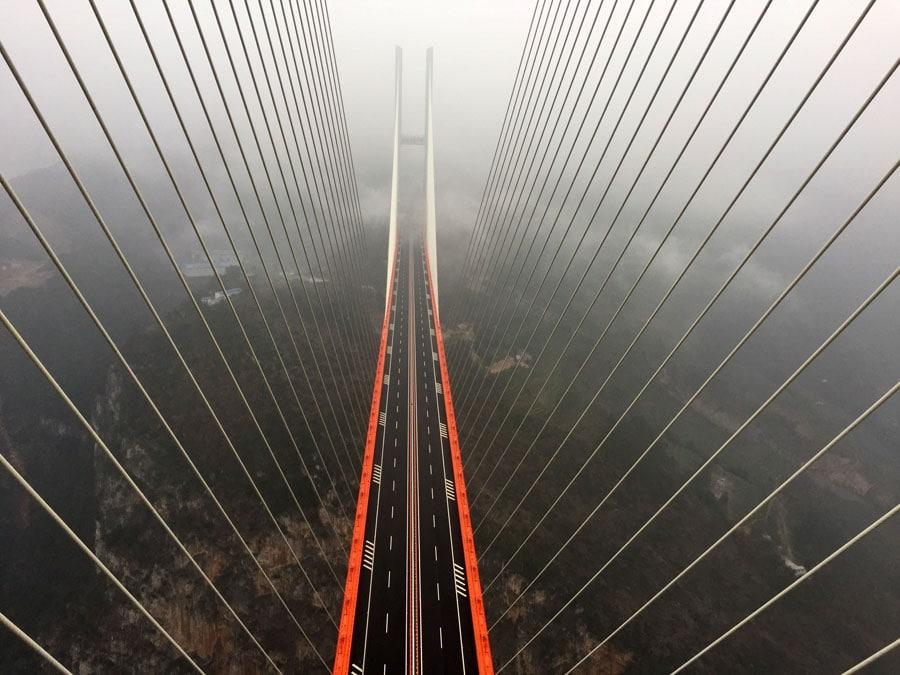 Pont Beipanjiang en Chine