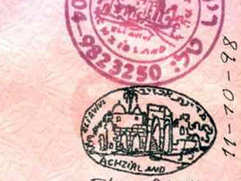 Tampon de passeport d'Akhzivland