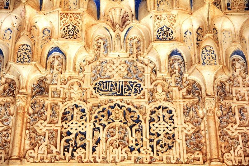 Palais Nasrides, Alhambra