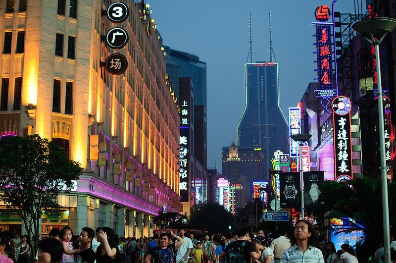 Rue Nanjing, Shanghai