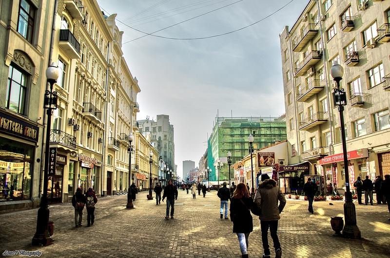 Arbat, loger à Moscou