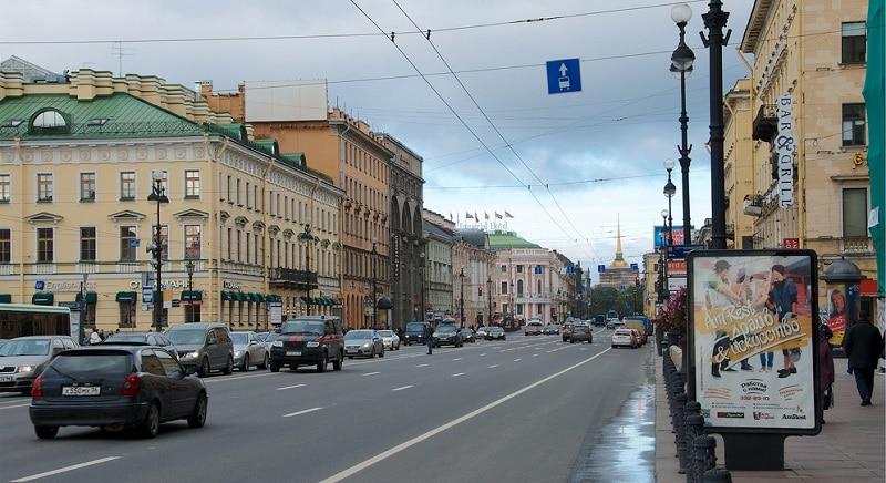 Centre historique, loger Saint-Pétersbourg