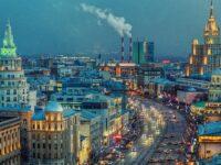 Où dormir à Moscou ?