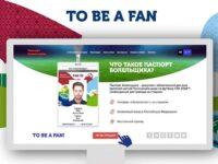 Comment obtenir le FAN ID, Coupe du Monde en Russie