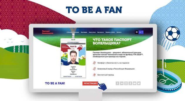 Comment obtenir le FAN ID pour la Coupe du Monde 2018 ?