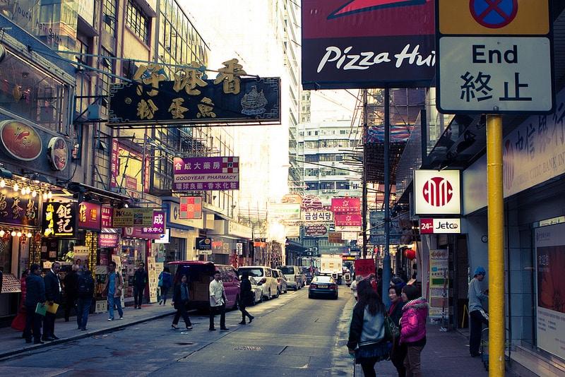 Tsim Sha Tsui, loger à Hong Kong