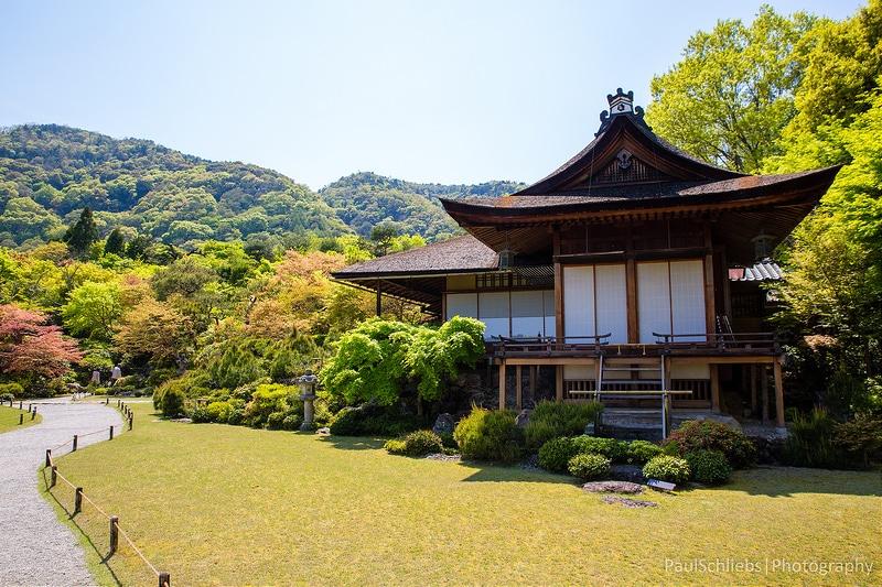 Arashiyama, loger à kyoto