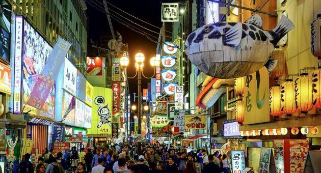 Dans quel quartier loger à Osaka ?