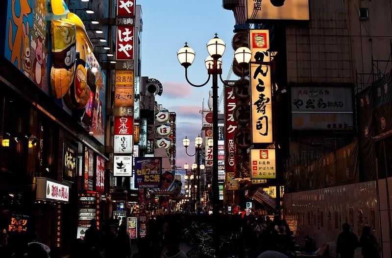 Minami, loger à Osaka