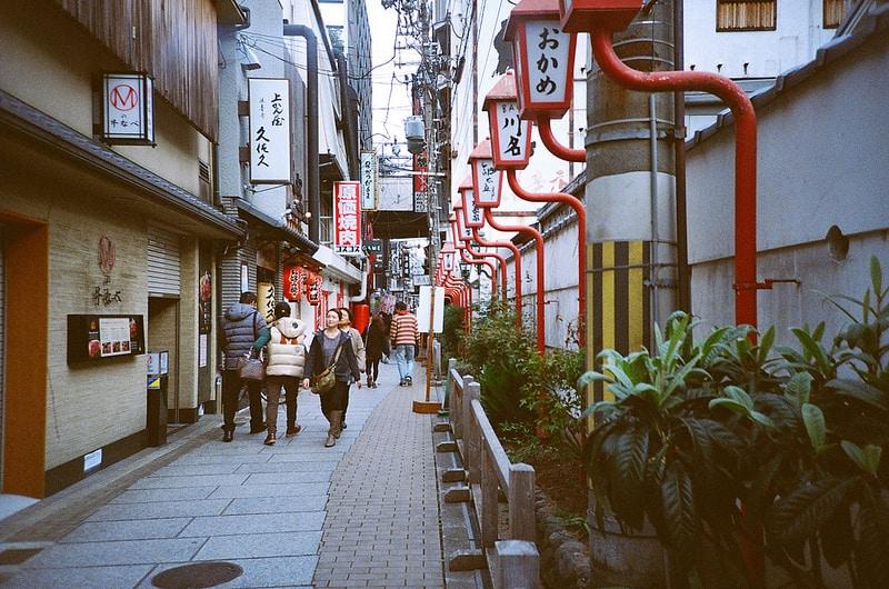 Namba, loger à Osaka