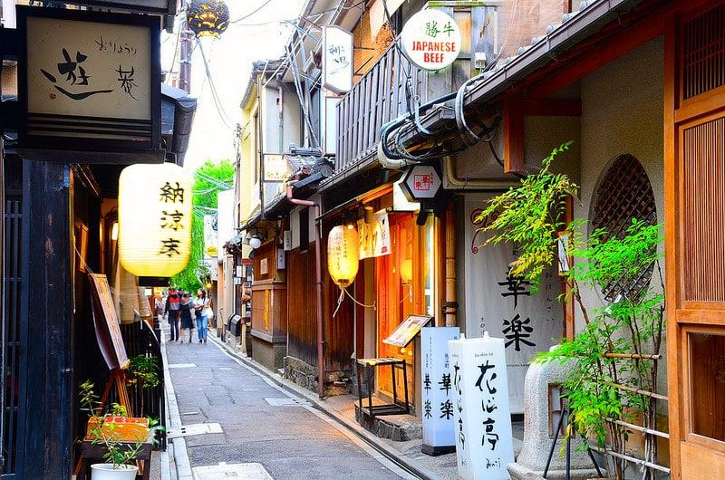 Pontocho, loger à Kyoto