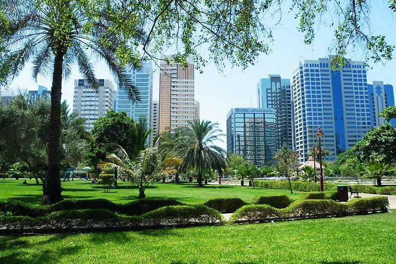 Al Khalidiya Park, loger à Abu Dhabi