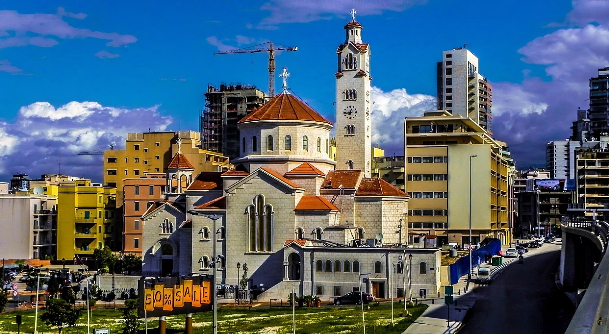 Où dormir à Beyrouth ?
