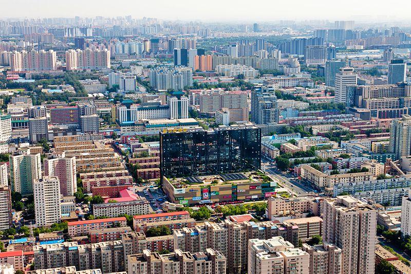 Haidian, loger à Pékin