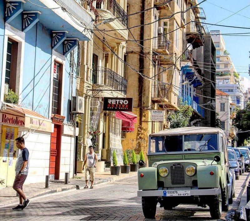 Beyrouth, Achrafiyeh