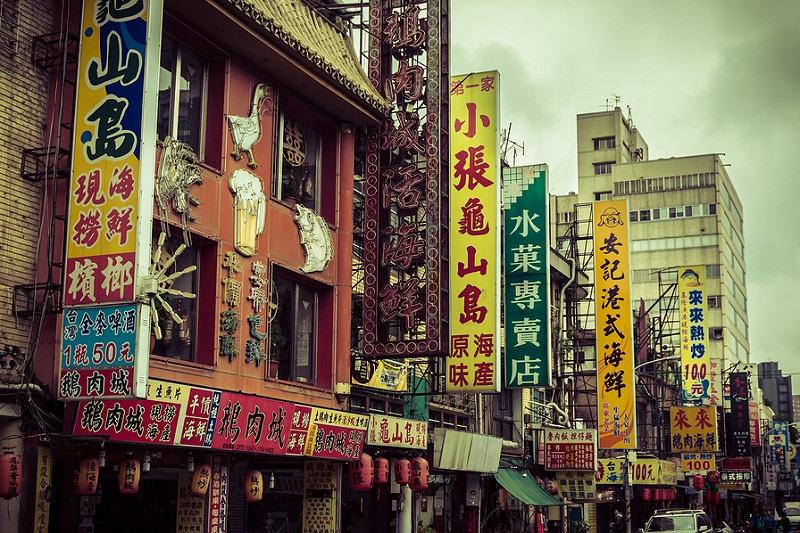 Zhongshan, loger à Taipei
