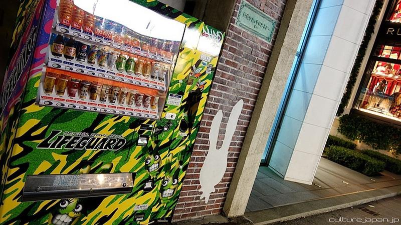 Culture japonaise, machine boissons