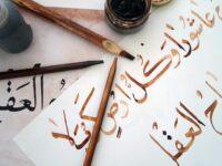 Top 5 des meilleures applications pour apprendre l'arabe
