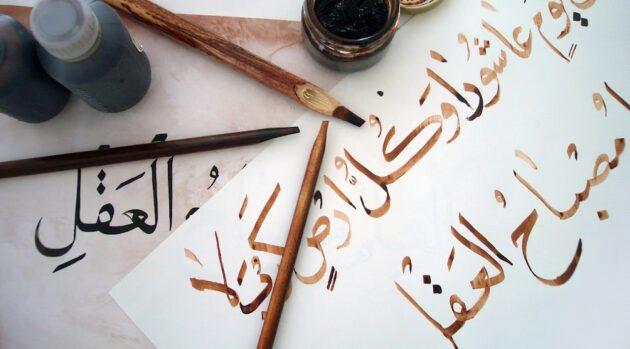 Les 6 meilleures applications pour apprendre l'arabe