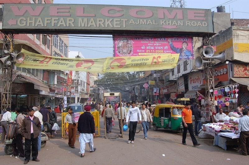 Loger New Delhi, Karol Bagh