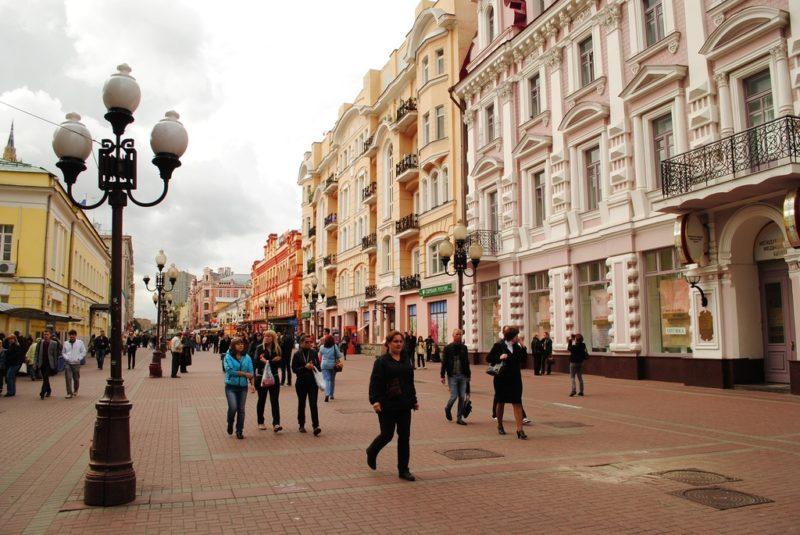 Rue Arbat, Moscou