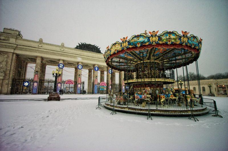 Parc Gorki, Moscou