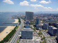 Où Dormir à Fukuoka