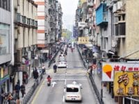Où Loger à Macao