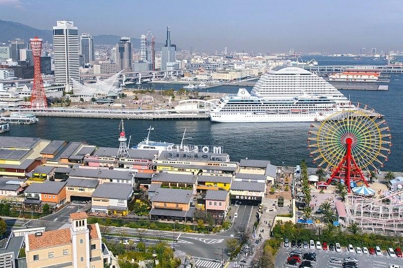 Loger à Kobe, Harborland