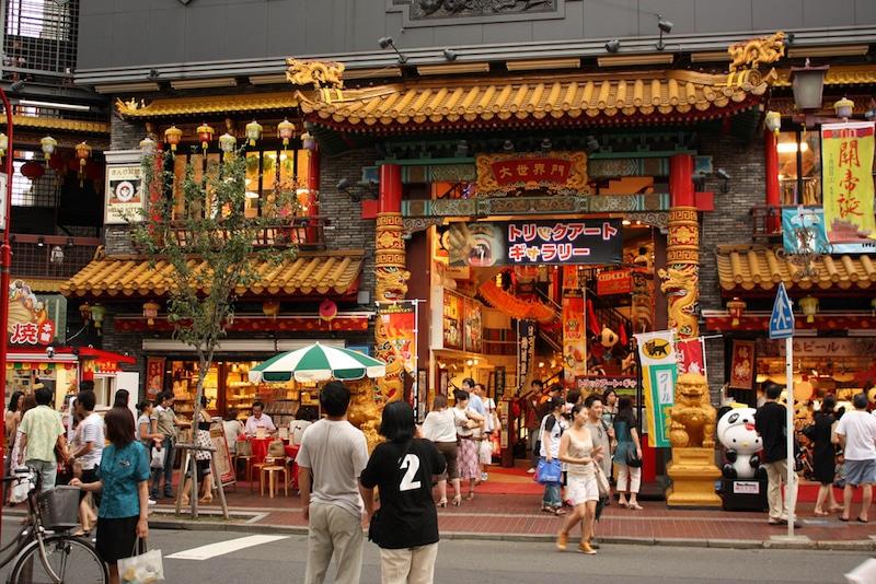 Loger Yokohama, Chinatown