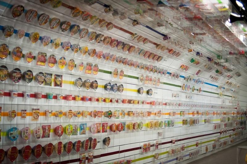 Musée insolite: musée Ramen Japon
