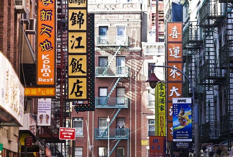 Chinatown, loger à Manhattan