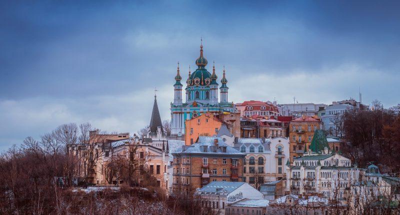 Loger Kiev, centre historique