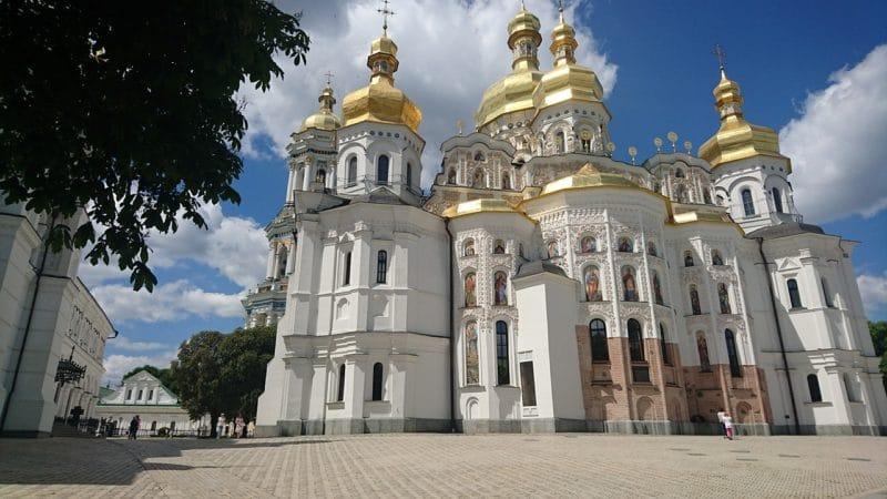 Loger Kiev, Pechersk