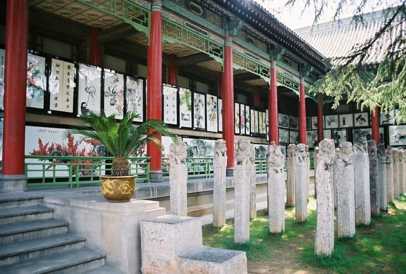 Musée de Beilin, Xian, Chine
