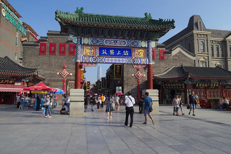 Quartier Guwenhua Jie, Tianjin, Chine
