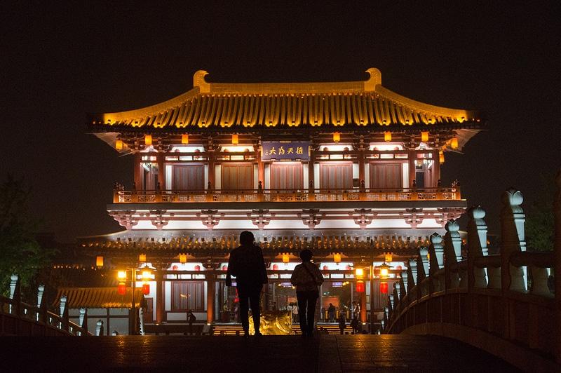 Tang Paradise, Yanta, Chine