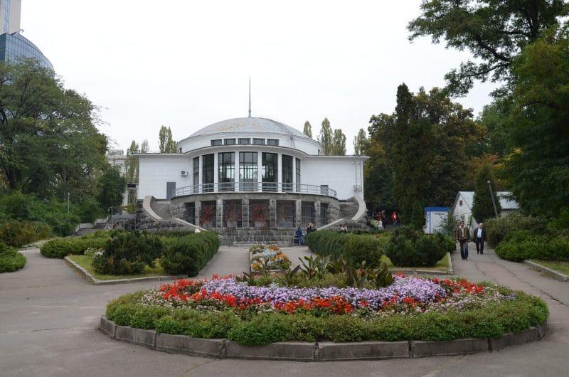 Jardin botanique, Kiev