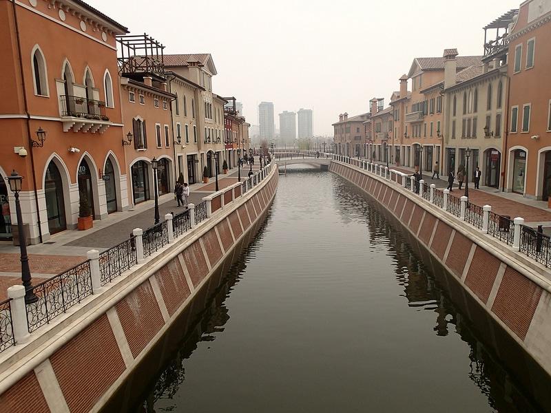 Quartier Italien, Tianjin, Chine