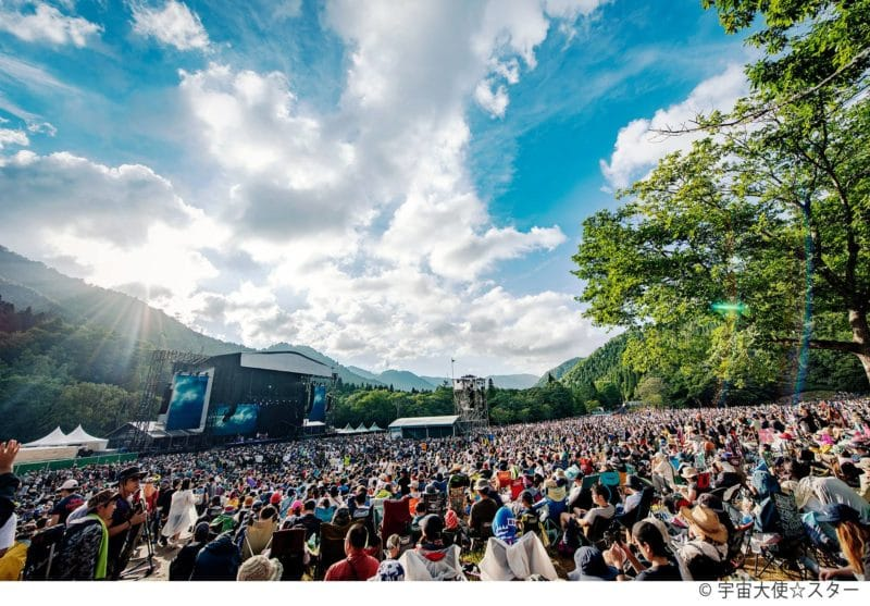 Festival Fuji Rock