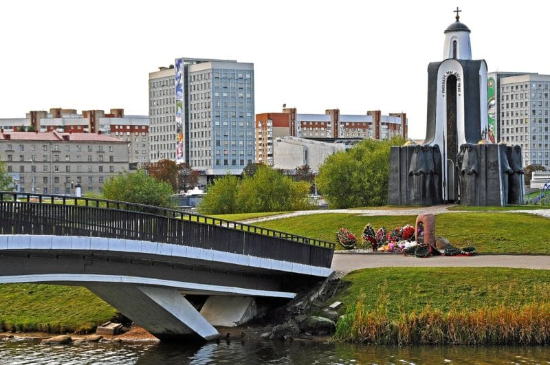 Island of Tears, Victory Park, Minsk