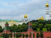 Moscou : pass découverte valable 1 à 5 jours