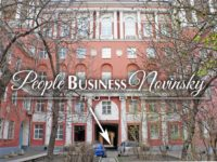 PEOPLE Business Novinsky Hotel
