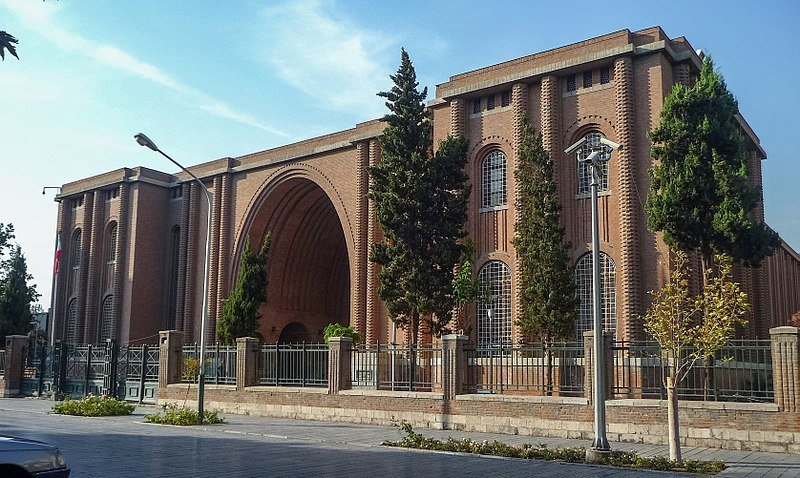 Musée national d'Iran, Téhéran