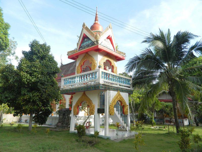 Temple de Wat Pho, Sauna, Koh Phangan